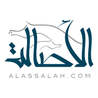 Al Assalah Logo-Media